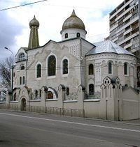 Старообрядческая церковь в Гавриковом переулке, Москва, 1907