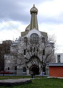 Храм в Гавриковом переулке, 1911, Москва