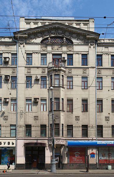 Москва, Первая Тверская-Ямская улица, First Tverskaya-Yamskaya Street, Moscow (former Gorky Street)