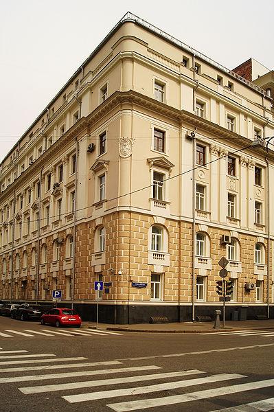 Доходный дом на Поварской улице, Povarskaya Street Moscow, 28 k1