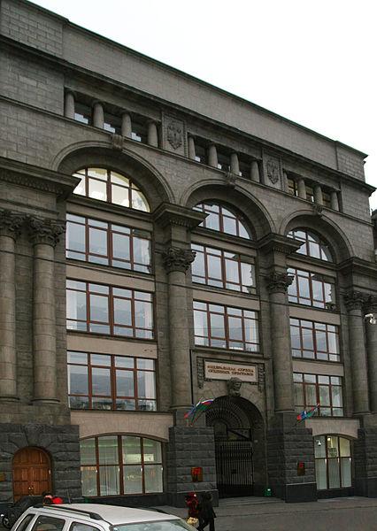 Дом банка и торгового дома «И. В. Юнкер и Ко» (1914—1916, совместно с братьями Весниными, Кузнецкий Мост, 16, Moscow, Kuznetsky Most Street 16
