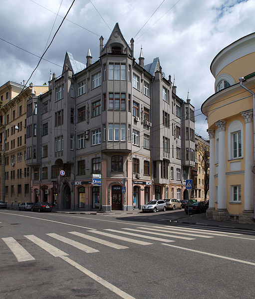 Москва, Пятницкая улица. Pyatnitskaya Street, Moscow.