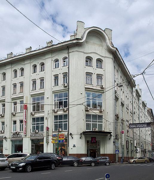 Доходный дом страхового общества «Якорь», Petrovka Street, Moscow (corner of Stoleshnikov Lane)