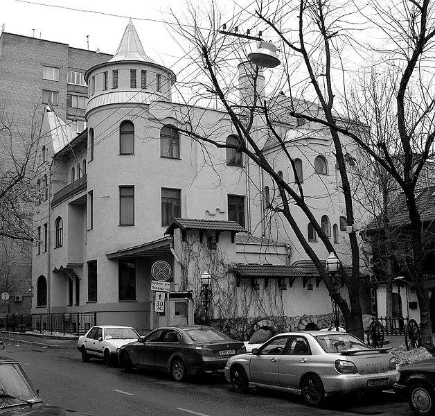 Дом Лоськова (Посольство Сирии), 1906.   No.4A, Mansurovsky Lane, Moscow, Russia