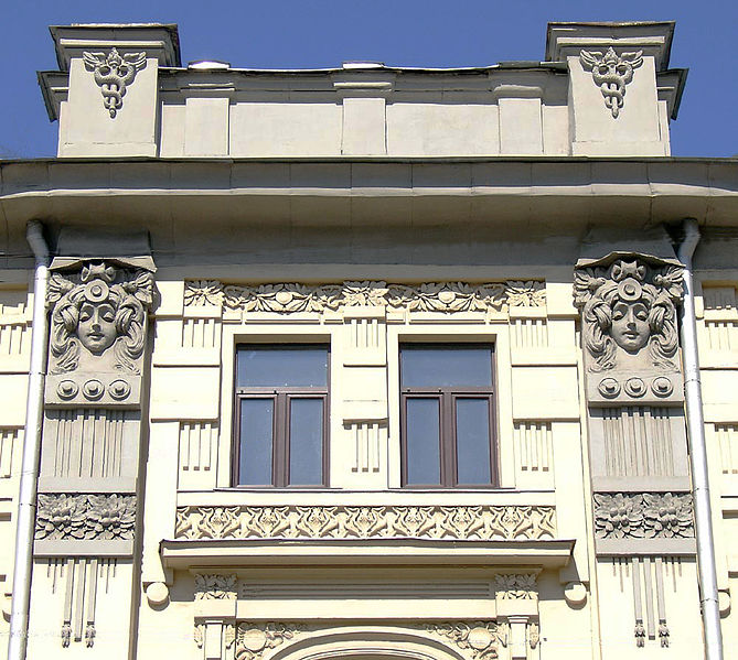 Москва, улица Покровка, 19,   A house of three-breasted ladies, Pokrovka Gates, Moscow.