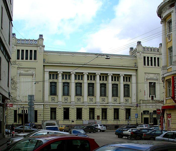 Театр «Ленком», Lenkom Theater, Moscow, Malaya Dmitrovka Street, view through Nastasyinsky Lane. Built in 1907-1908 as the Merchants' Club by Illarion Ivanov-Shitz.