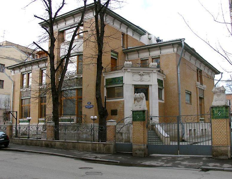 Yakunchikova House, 10 Prechistensky Lane, Moscow, Russia, architect: William Walcot