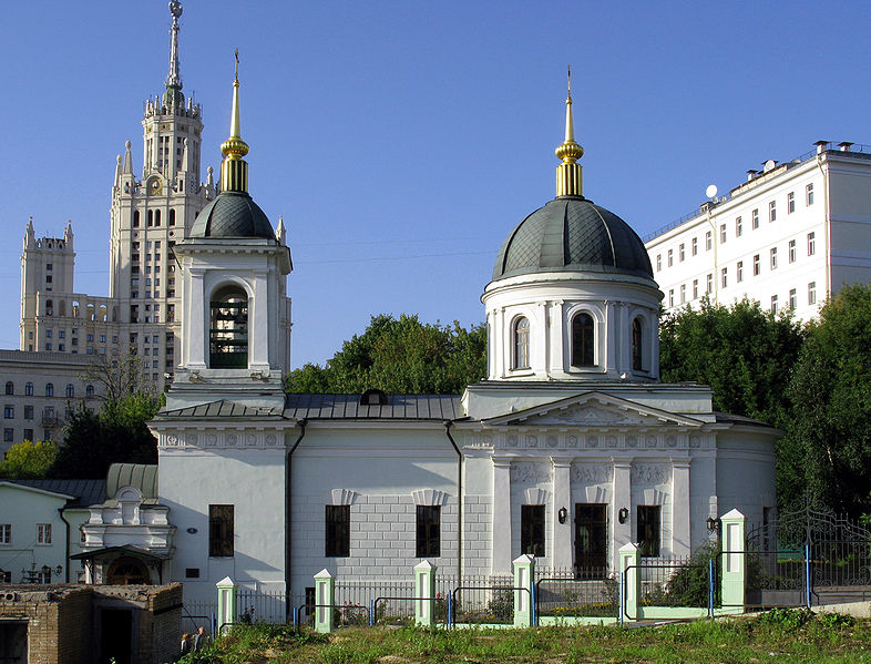 Храм Святителя Николая в Котельниках English: Church of Saint Nicholas in Kotelniki
