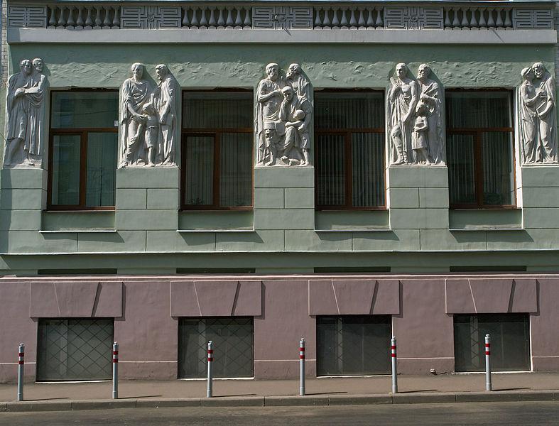 Мерзляковский, 11, Merzlyakovsky Lane, Moscow. Musical college based in old Flerov's private school