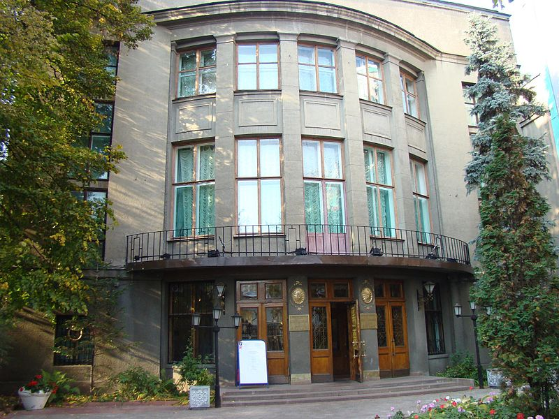Дом Коншиной (сейчас — Дом учёных), 2011, Anatoly Gunst House Konshina Prechistenka 16, Moscow (1908) residence of scientists (2011)