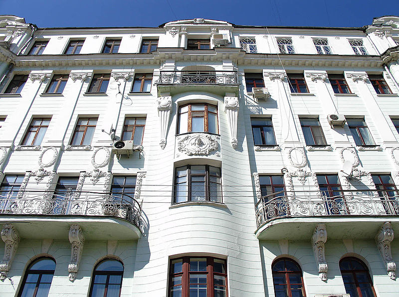 Архангельский переулок, 9, Москва. 9, Arkhangelsky Lane, Moscow