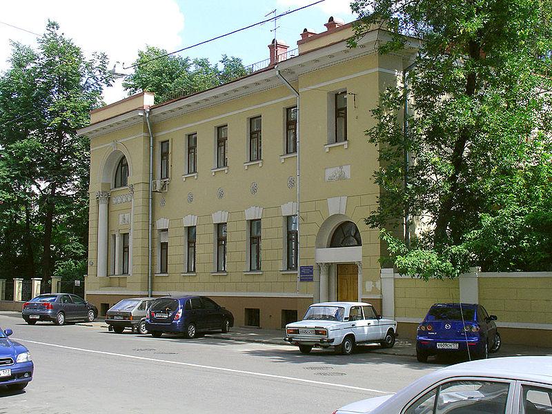 Особняк Андре на Гончарной, 1913 года, 23, Goncharnaya Street, Moscow. Andre House by Sergey Voskresensky, 1913