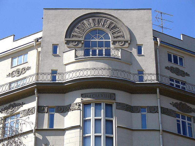 Москва, Покровский бульвар, 4, 1913 building in Pokrovsky Boulevard, Moscow, Russia