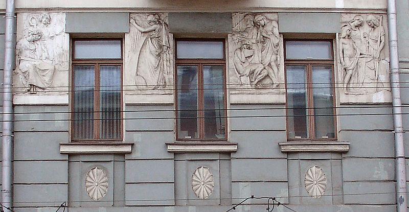 Пречистенка, 9. 9, Prechistenka Street, Moscow, architect: Nikolai Zherikhov, 1900s