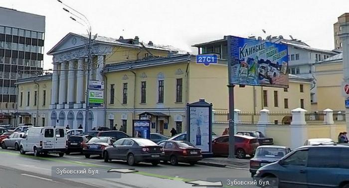Жилой дом начала XIXв. Москва, Зубовский бул., д.27.