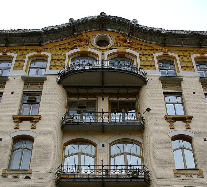 Доходный дом Исакова на Пречистенке, 1904-1906. Isakov Apartment Building, architect: Lev Kekushev. Prechistenka Street, Moscow