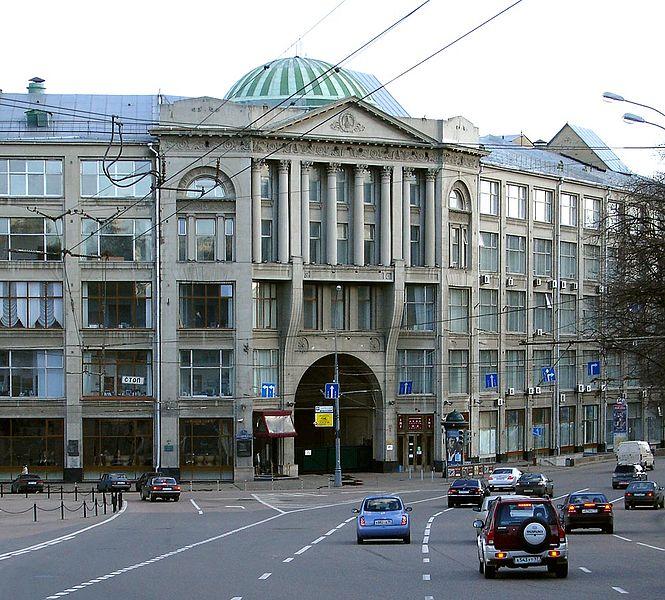 Площадь Варварские Ворота в Москве - архитектор Иван Сергеевич Кузнецов