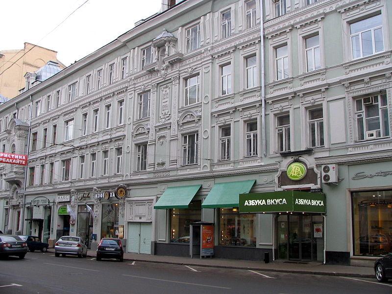 Доходный дом Коровина (ул. Петровка, 19). Petrovka Street, 17. Moscow