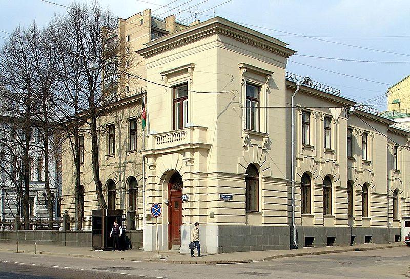 Дом Понизовского, Поварская, 42, Посольство Афганистана
