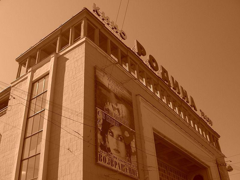 Я. Корнфельд, В. Калмыков. Кинотеатр «Родина». Проект 1934 г. Постконструктивизм - стиль в сов. архитектуре 1932-1936 гг.
