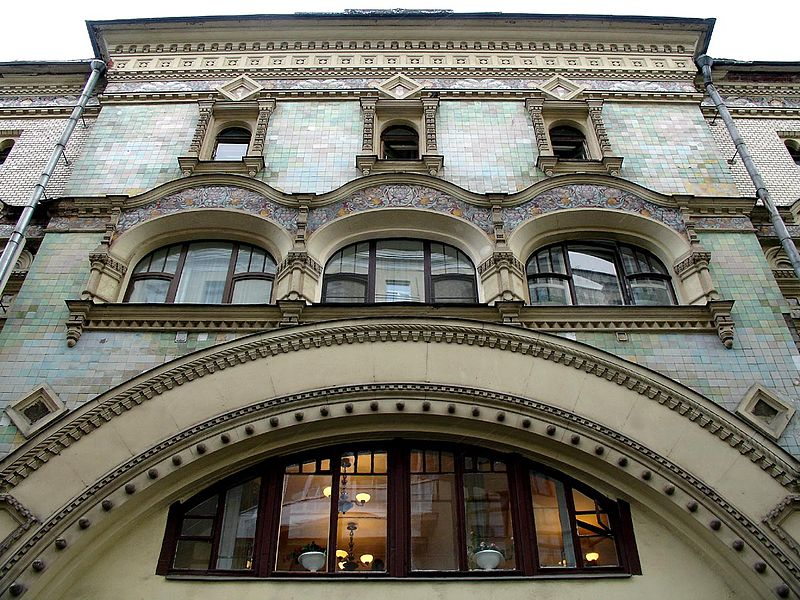 Саввинское подворье, Savvinskoye Podvorie, 6 Tverskaya Street, Moscow, Russia. This building was moved from its original site in 1930s and is now completely enclosed inside a stalinist apartment block and Moscow Art Theatre buildings