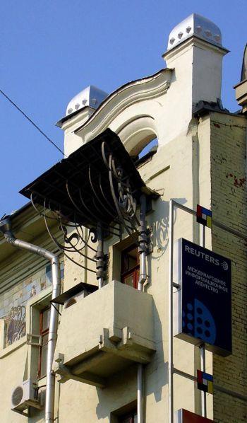 Фрагмент дома М. В. Сокол в Москве - Иван Павлович Машков, Sokol Building, 1903-1904, by Ivan Mashkov, 3 Kuznetsky Most Street, Moscow