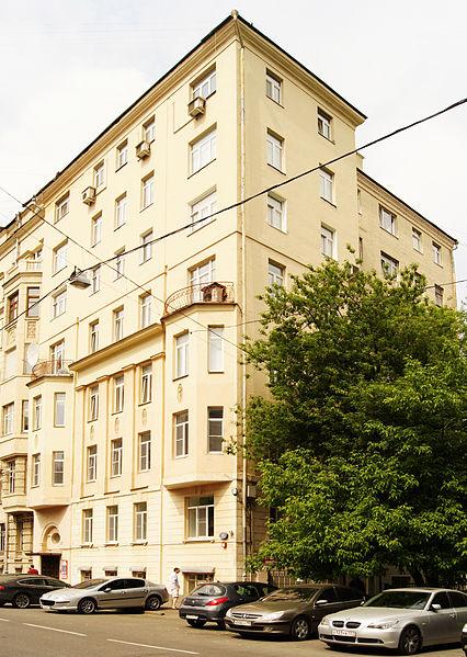 Доходный дом Хрептович-Бутенёва в Москве. Povarskaya Street Moscow 18