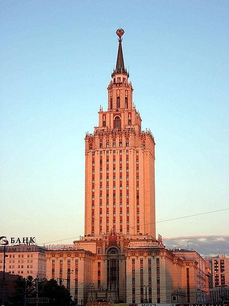 Гостиница «Ленинградская» в Москве. Hotel Leningradskaya - Леонид Михайлович Поляков
