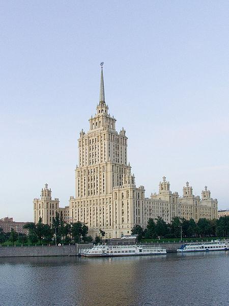 Гостиница «Украина» в Москве.  the Ukraina hotel in Moscow - Вячеслав Константинович Олтаржевский.