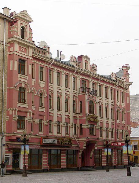Москва, ул. Арбат, 38 - Н. П. Матвеев, Arbat Street, Moscow. Unusually few people - between New Year and (orthodox) Christmas the city looks deserted.