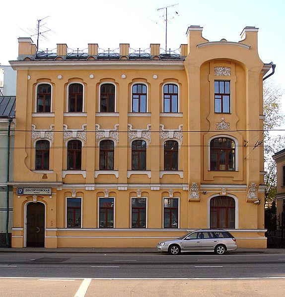 Особняк Е. Ковригиной в Москве (1902 Долгоруковская улица, 17) - архитектор Василий Иванович Мясников