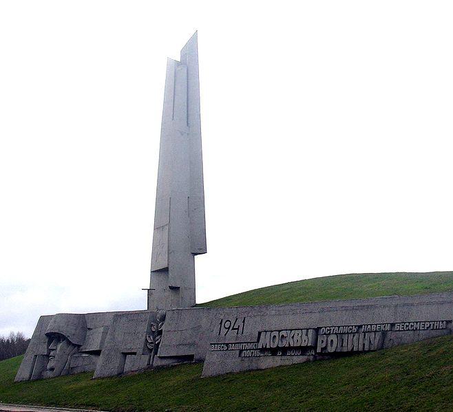 Мемориальный комплекс «Штыки», Зеленоград, Россия. «Shtyki» (Bayonets) Memorial, Zelenograd, Russia - Игорь Александрович Покровский