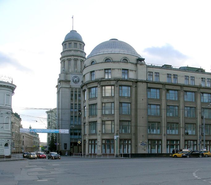 Северное Страховое общество (1909-1911) - Мариан Марианович Перетяткович. Former Northern Insurance Building, Moscow, Russia