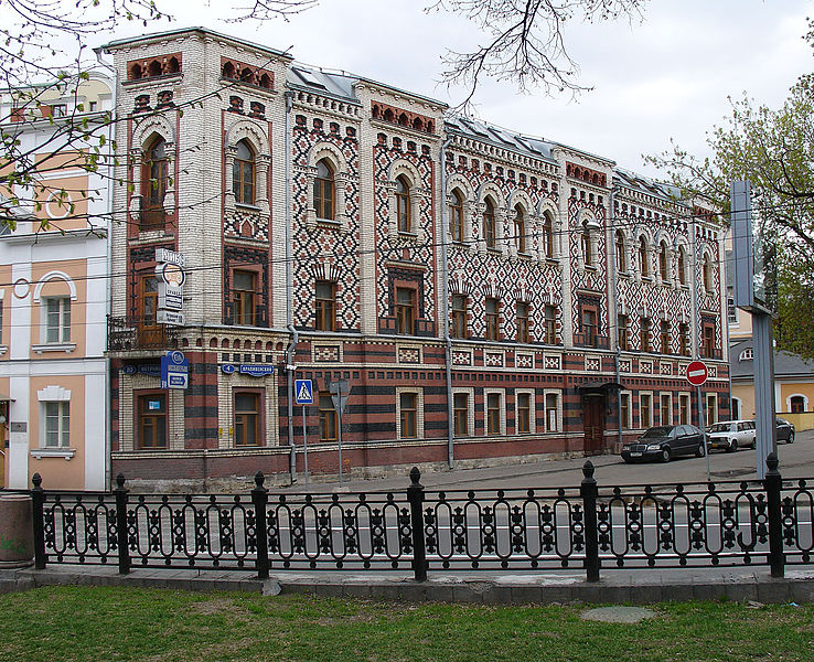 Константинопольское подворье в Москве, Krapivensky Lane, Moscow. Metochion of Patriarch of Constantinople - Сергей Константинович Родионов