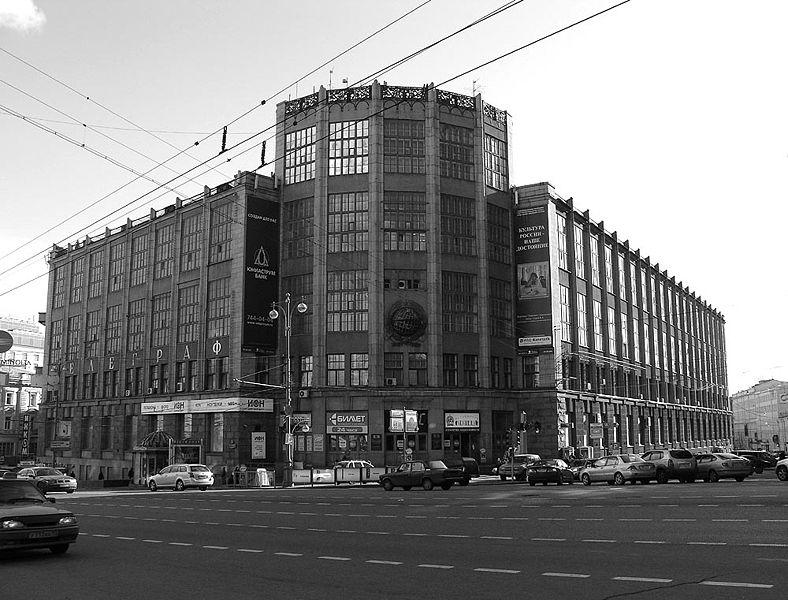 Здание Центрального телеграфа в Москве, 7, Tverskaya Street, Moscow - Central Telegraph, architect: Ivan Rerberg, 1926
