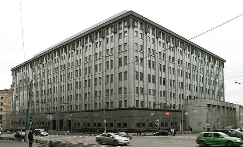 Здание КГБ СССР (1982, Улица Кузнецкий Мост, 24). Moscow, Kuznetsky Most Street 24