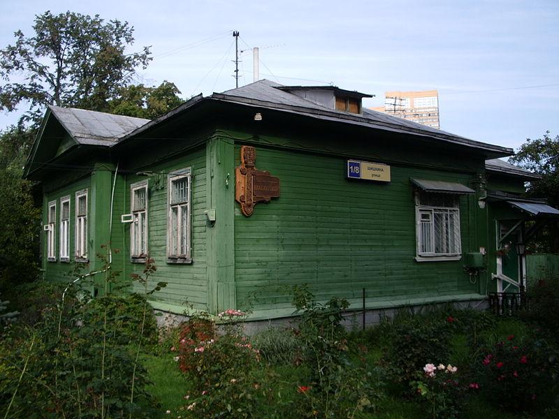 Улица Шишкина, дом 1. Посёлок Сокол в Москве, Shishkina street, 1. Sokol Settlement in Moscow.