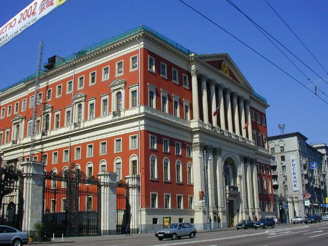 Дом Правительства Москвы