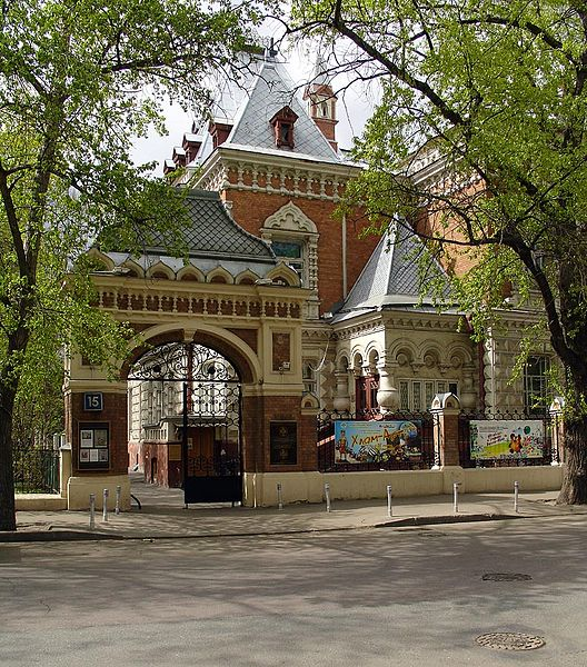 Музей П. И. Щукина в Москве, Timiryazev Museum, Moscow, new hall and gates as seen from the street -