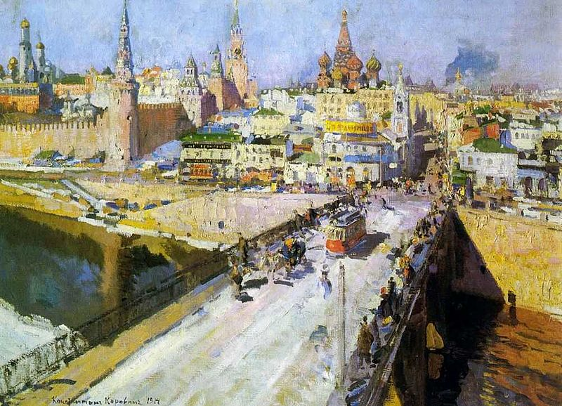 Константин Коровин. Москворецкий мост. Картина. 1914