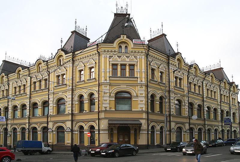 Доходный дом Третьяковых на Кузнецком Мосту. Moscow, Kuznetsky Most Street 13