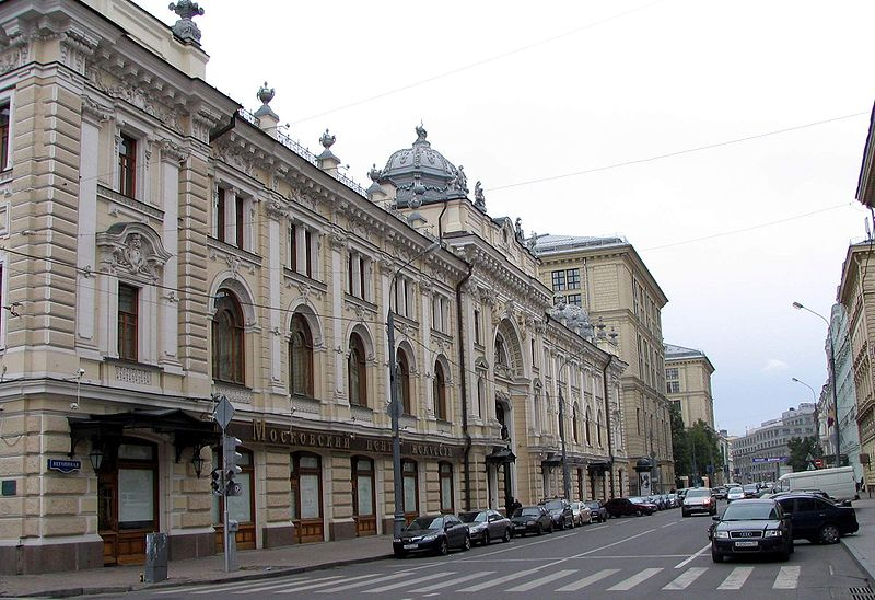 Сандуновские бани в Москве. Moscow. Neglinnaya street, 14. Sanduny