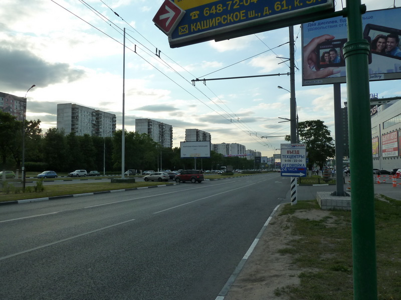 Каширское шоссе, Москва