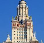 Советская архитектура - фрагмент высотного здания центрального корпуса МГУ
