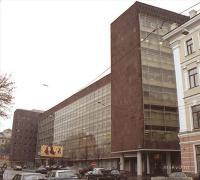Советская архитектура - Дом Центросоюза (Госкомстат)