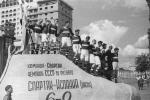 Улицы Москвы, старые фото - Спартак - Чемпион СССР!