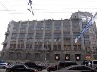Советская архитектура - Центральный телеграф