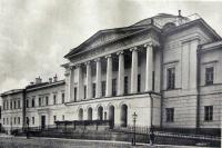 Старая Москва - Опекунский совет ( ул. Солянка )