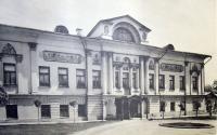 Старая Москва - Дом М. В. Сокол