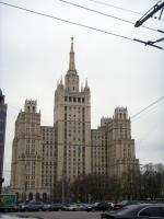 Советская архитектура - Высотное здание на Кудринской площади.